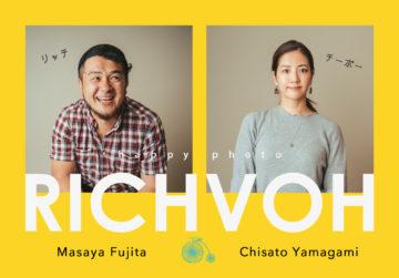 RICHVOH /リッチボーの画像