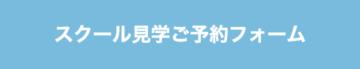 スクリーンショット 2019-05-12 14.37.54