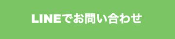 スクリーンショット 2019-05-12 14.38.12