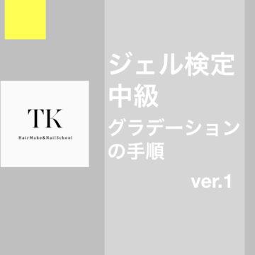 カラーグラデーション −中級ピンク−の画像
